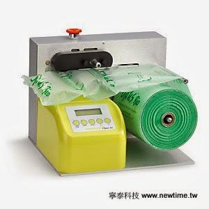 OPUS AIR 氣袋製造機