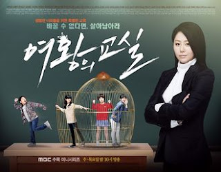 SINOPSIS DRAMA KOREA The Queen's Classroom Episode Lengkap