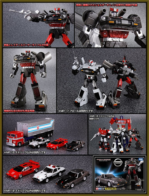 Takara Transformers Masterpiece MP-19 Bluestreak