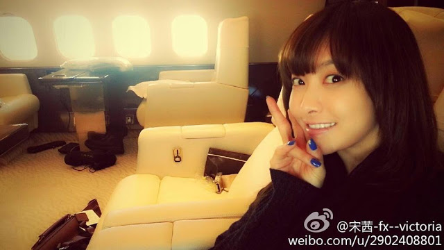 Victoria f(x) Dalam Pesawat