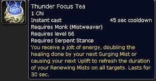 A picture of Thunder Focus Tea