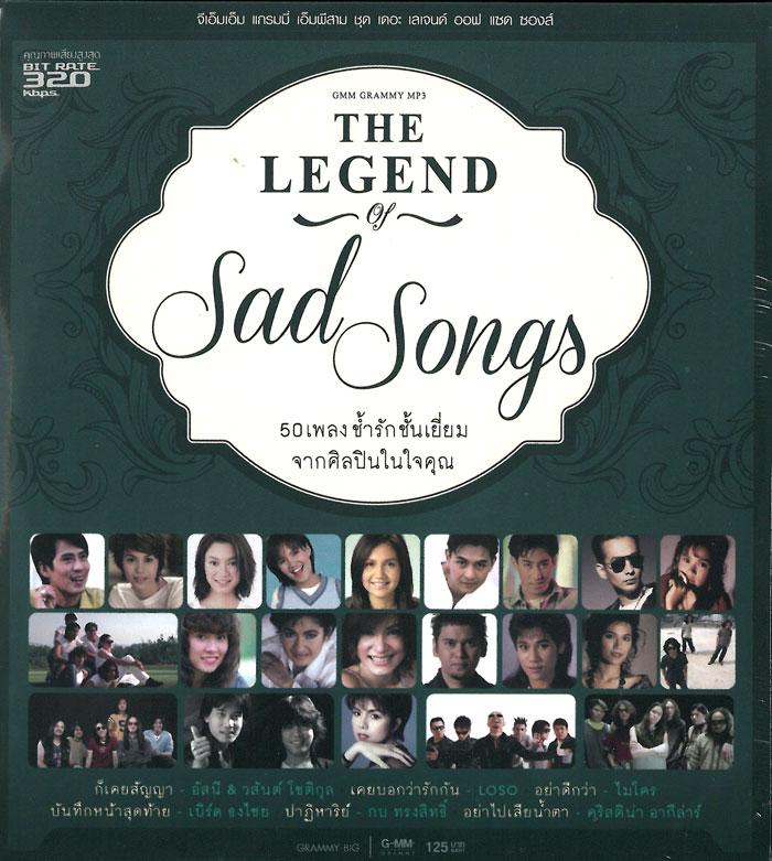 Download [Mp3]-[Hot Album] 50 เพลง ช้ำรักชั้นเยี่ยมจากศิลปินในใจคุณ กัล อัลบั้ม THE LEGEND Of Sad Songs 4shared By Pleng-mun.com