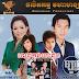 Mohahang CD Vol 07 - Pich Knong Besdong ( Movie OST Album)