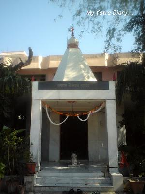 Lord Shiva Temple in the Sri Sri Ravishankar Ashram in Rishikesh