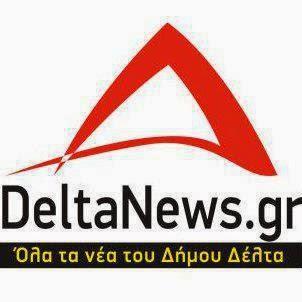 Deltanews.gr
