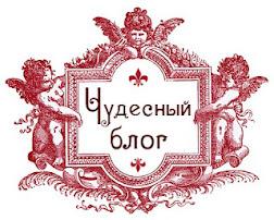 Награда от Скрапинки