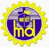 Non Executive Vacancies in MDL (Mazagon Dock Limited)