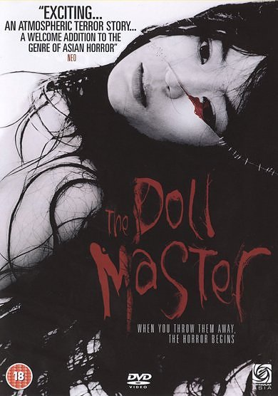 film The Doll Master