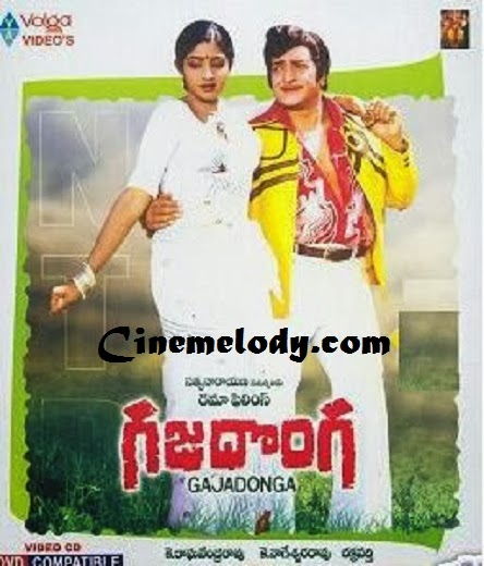 Gaja Donga Telugu Mp3 Songs Free  Download 1980
