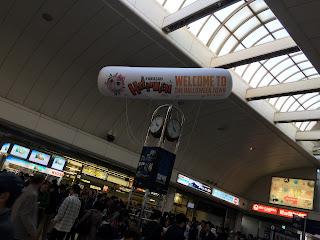 Kawasaki Halloween Balloon