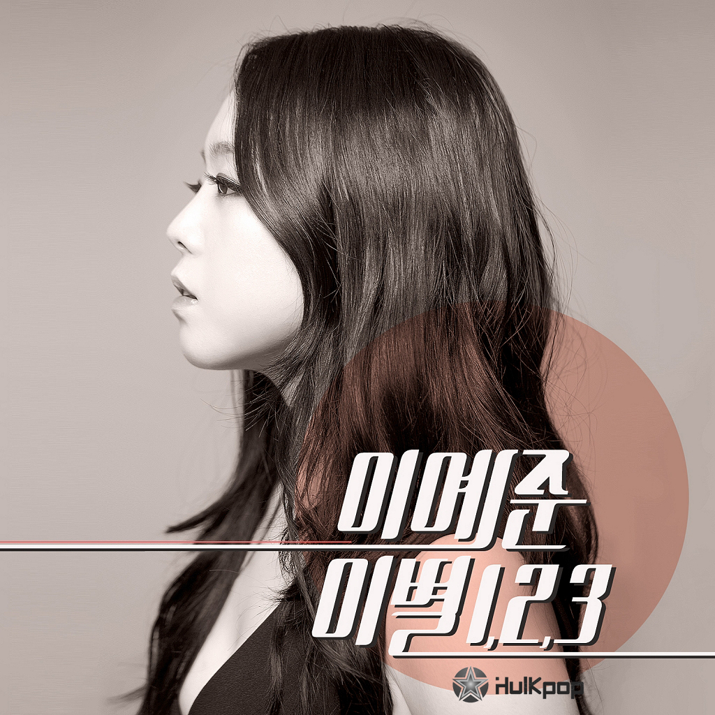 Lee Ye Joon – Farewell 1,2,3 – Single