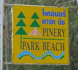 Pinery Park Beach Resort