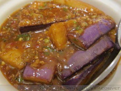 Eggplant with Minced Meat