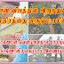விமான விபத்தில் மோதிரத்தை களவாடிய ரஷ்ய ஆதரவு கிளர்ச்சியாளர்கள்: - அதிர்ச்சியூட்டும் புகைப்படங்கள் வெளியீடு