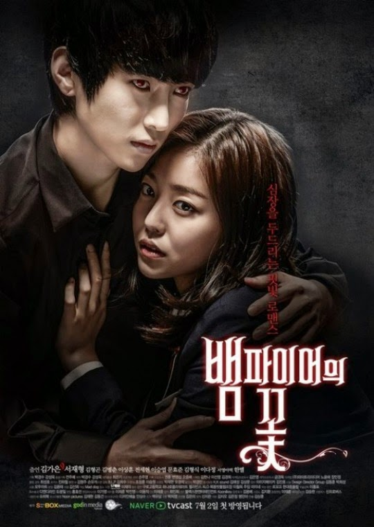 Ma Cả Rồng Và Em|| Vampire Flower
