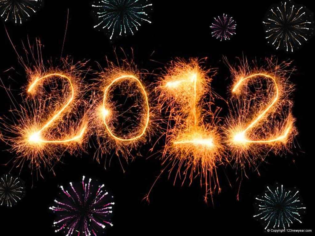 и с Новым годом