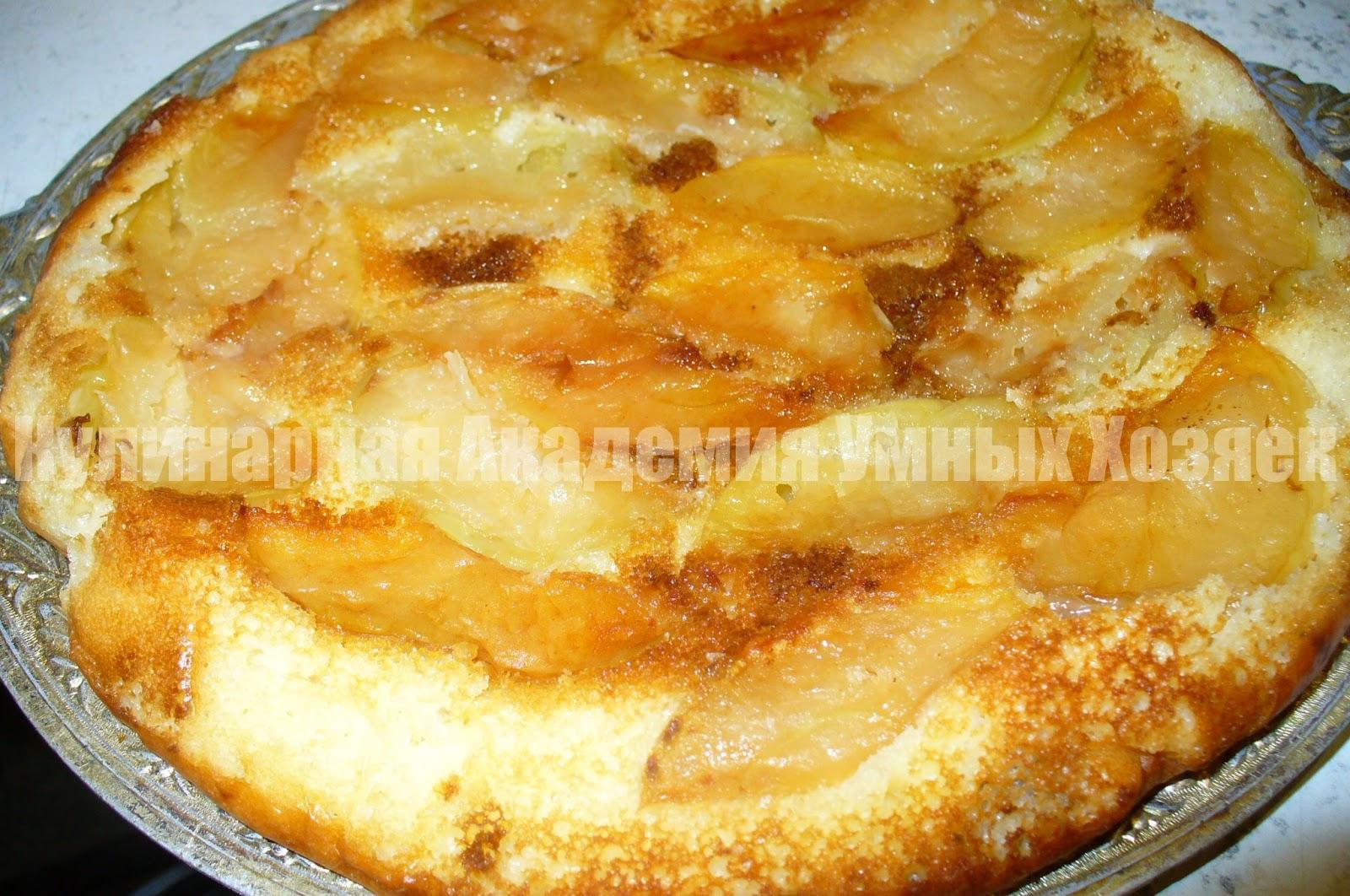 Пирог с яблоками на твороге рецепт пошагово в духовке