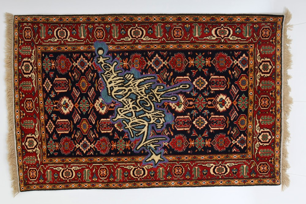 04-Unknown-Faig-Ahmed-Cartoon-Carpets-www-designstack-co