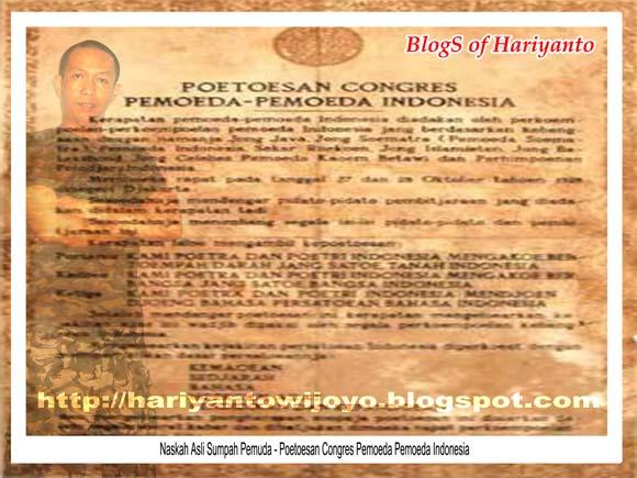Naskah Asli Sumpah Pemuda - Poetoesan Congres Pemoeda Pemoeda Indonesia