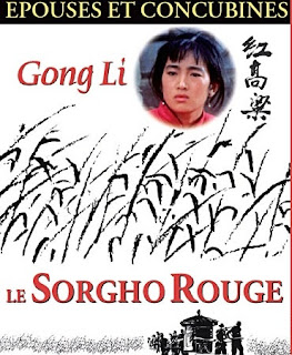 Red Sorghum Zhang Yimou film photo
