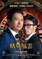 From Vegas to Macau (2014) online y gratis