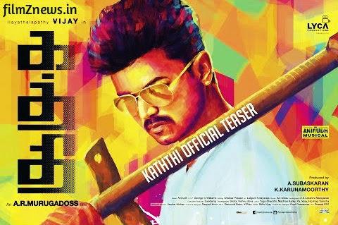 Kaththi (2014) Tamil Movie Teaser - Vijay, Samantha | A.R.Murugadoss | Anirudh