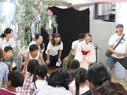幼稚園で詩吟ワークショップを行いました