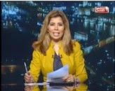 برنامج نبض القاهرة -مع سحر عبد الرحمن حلقة الثلاثاء 30-9-2014