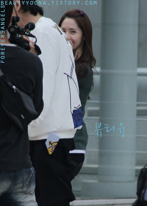 YOONA RUNNING MAN PHOTO