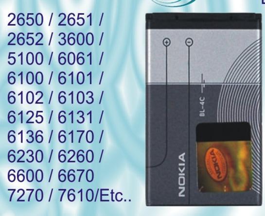 img1_bateria-nokia-bl4c-bl5c-bl5b-nokia-_0.jpg