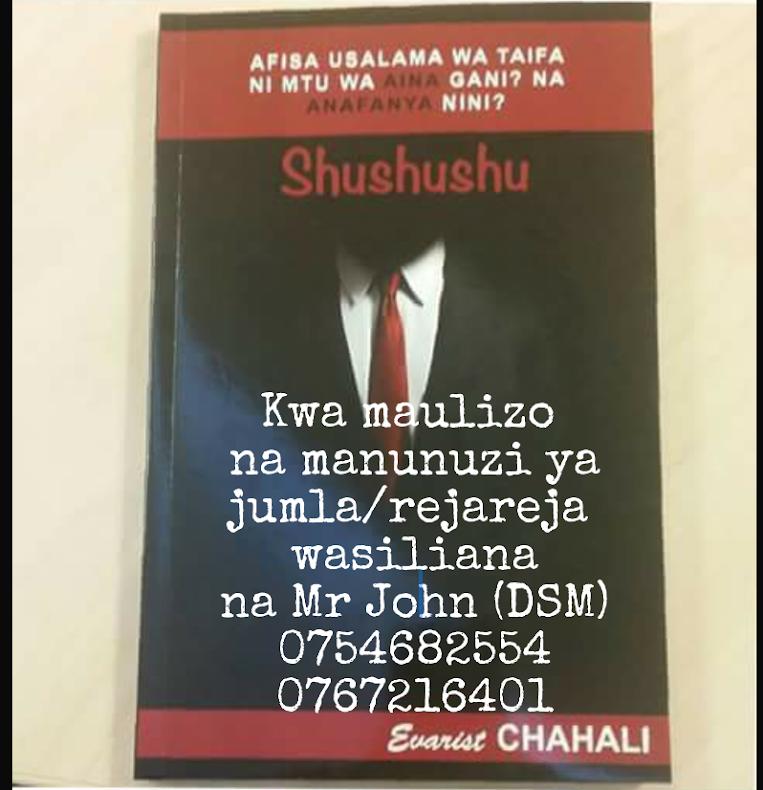 Jipatie nakala dhahiri (hard copy) leo