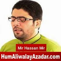 http://72jafry.blogspot.com/2014/06/mir-hassan-mir-manqabat-2014.html
