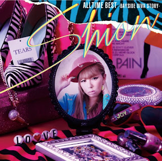 Shion 詩音 - All My Best - Bay Side Diva -