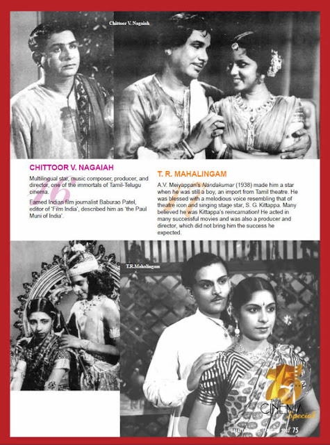 80th Years of Tamil Cinema Celebration 26