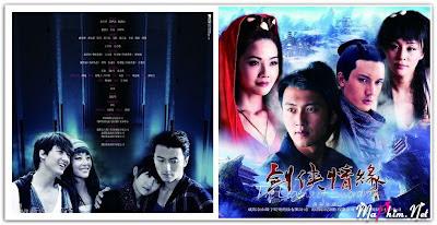 phim Tàng Kiếm Sơn Trang - Sword Heroes' Fate 2012
