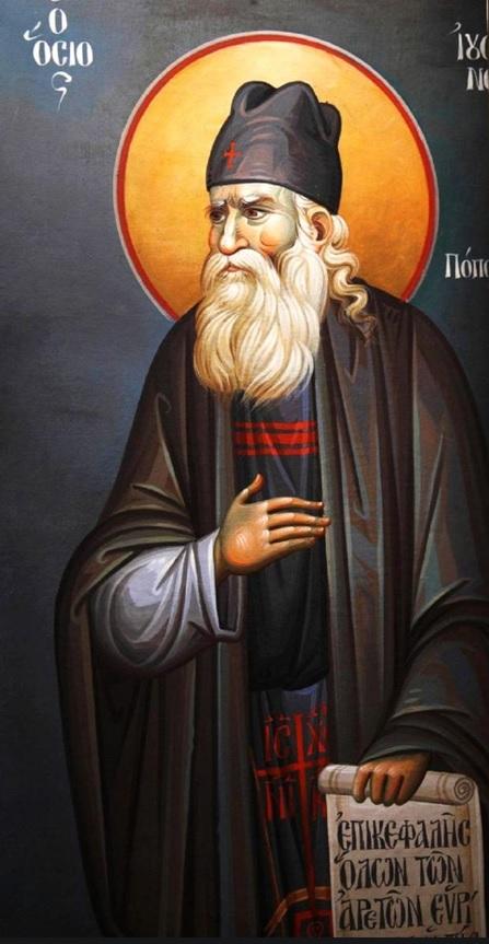 Sfântul Iustin Popovici