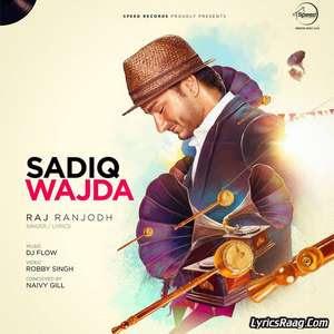 Sadiq-wajda-