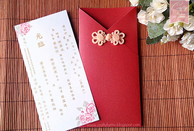 Peach and Red Oriental Chinese Wedding Card