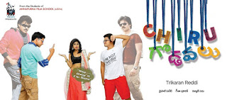 chiru godavalu movie photos