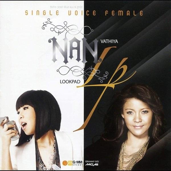 Download [Mp3]-[Hot New Album] อัลบั้มเต็ม Single Voice Female Nan & Lookpad : แนน วาทิยา & ลูกปัด ชลนรรจ์ 4shared By Pleng-mun.com