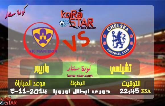 ������ ������ ������ �������� �� ����� 05-11-2014 Chelsea v Maribor live 10744515_29137684438
