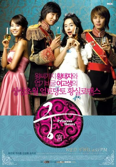 goong  (educando a la princesa) audio latino
