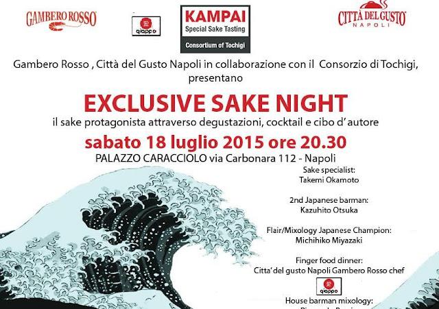 Città_Gusto_Napoli_Kampai_special_Sake_tasting