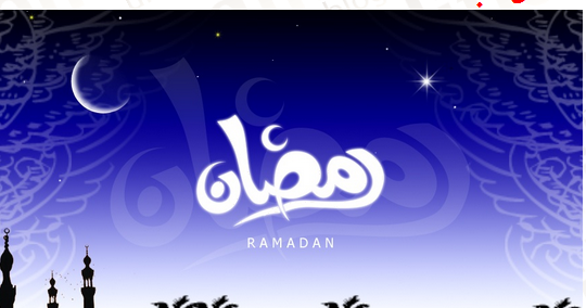 essay on ramadan month Essay on holy month of ramadan  reflections on ramadan: short essay service 100% original essays police van and trustworthy academic papers african americans, the wonderful ramadan.