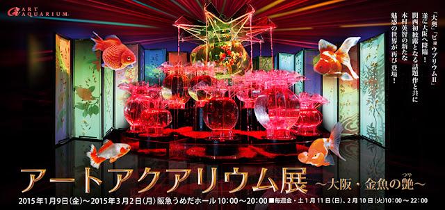 http://h-i-d.co.jp/art/wholecountry/