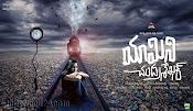 Telugu movie Yamini Chandrashekar Wallpapers-thumbnail-5