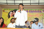 Ee Varsham sakshiga movie success meet-thumbnail-7