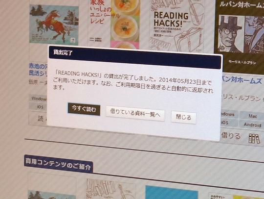 TRC-DL拡大図