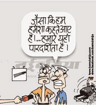 aam aadmi party cartoon, arvind kejriwal cartoon, AAP party cartoon, cartoons on politics, indian political cartoon