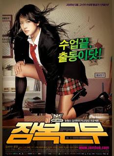 Xem Phim Hài Hàn Quốc - Hai Han Quoc (Full)
